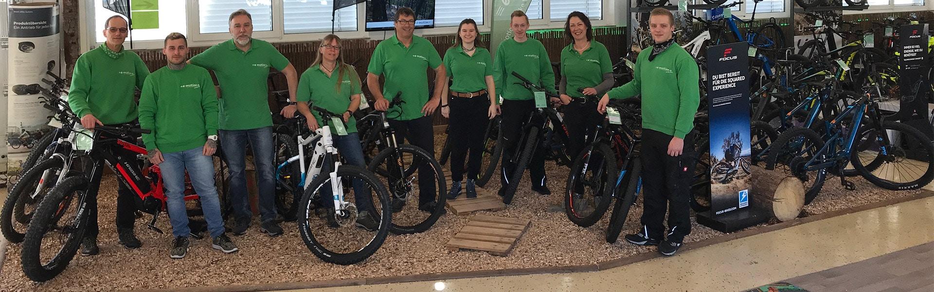 Das Team der e-motion e-Bike Welt Tuttlingen