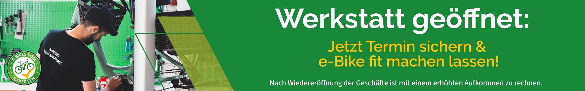 Werkstatt öffnen in der e-motion e-Bike Welt Gießen